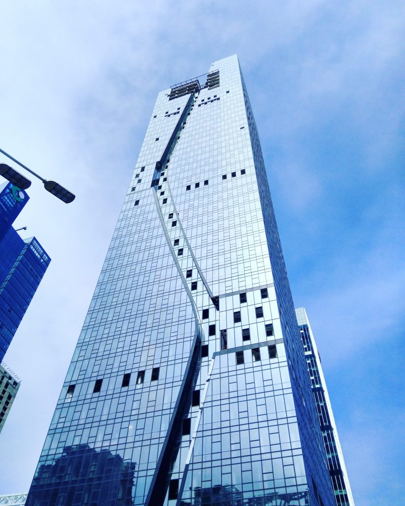 Guosen Securities Tower – Shenzhen, China