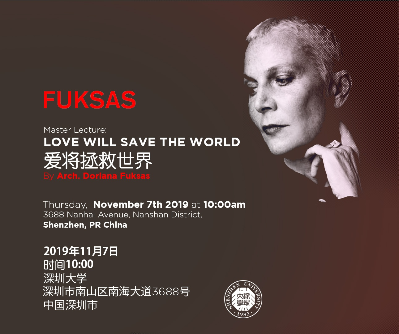 Master Lecture: Love Will Save The World At Shenzhen, PR China